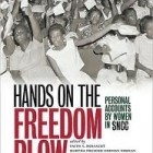 Bernice Johnson Reagon : Hands on the Freedom Plow (hardcover) (Duplicate)